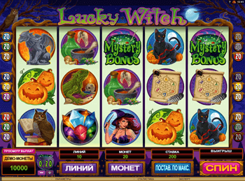 Lucky Witch 3